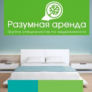 Аренда квартир и офисов Иволгинска