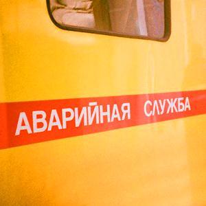 Аварийные службы Иволгинска