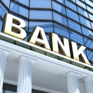 Банки Иволгинска