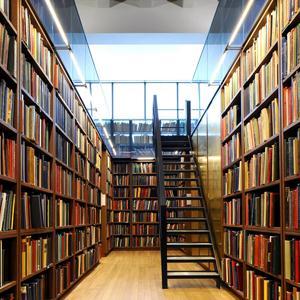 Библиотеки Иволгинска