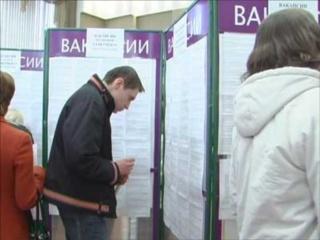 Центры занятости Иволгинска