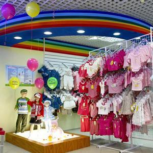 Детские магазины Иволгинска