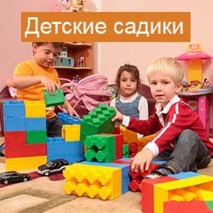 Детские сады Иволгинска