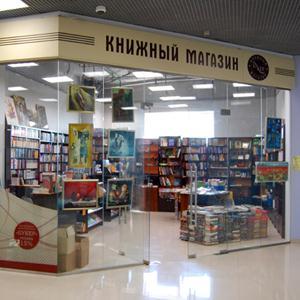 Книжные магазины Иволгинска