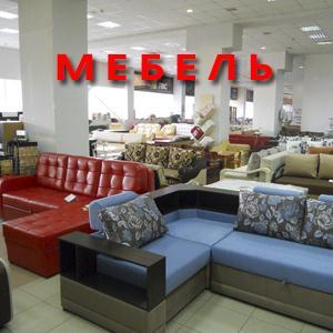 Магазины мебели Иволгинска