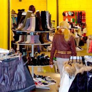 Магазины одежды и обуви Иволгинска