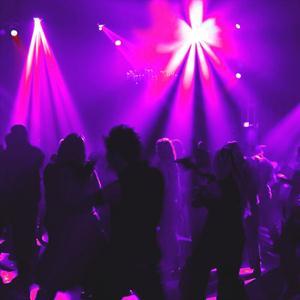 Ночные клубы Иволгинска