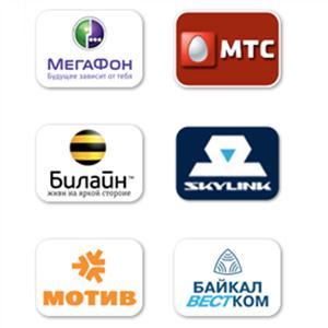 Операторы сотовой связи Иволгинска