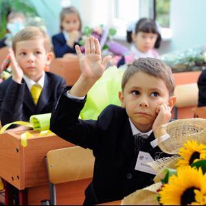 Школы Иволгинска