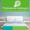 Аренда квартир и офисов в Иволгинске