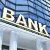 Банки в Иволгинске