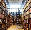 Библиотеки в Иволгинске