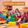 Детские сады в Иволгинске