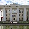 Дворцы и дома культуры в Иволгинске