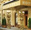 Гостиницы в Иволгинске