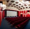 Кинотеатры в Иволгинске