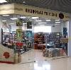Книжные магазины в Иволгинске