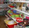 Магазины хозтоваров в Иволгинске