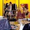 Магазины одежды и обуви в Иволгинске