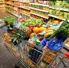 Магазины продуктов в Иволгинске