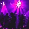 Ночные клубы в Иволгинске