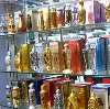 Парфюмерные магазины в Иволгинске