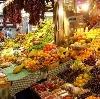 Рынки в Иволгинске
