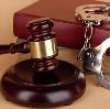 Суды в Иволгинске