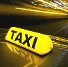 Такси в Иволгинске