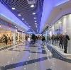 Торговые центры в Иволгинске