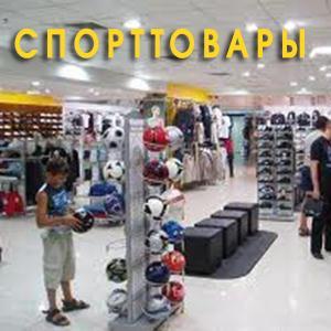Спортивные магазины Иволгинска