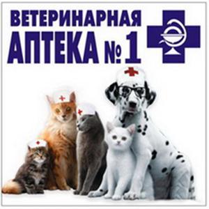 Ветеринарные аптеки Иволгинска