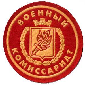 Военкоматы, комиссариаты Иволгинска